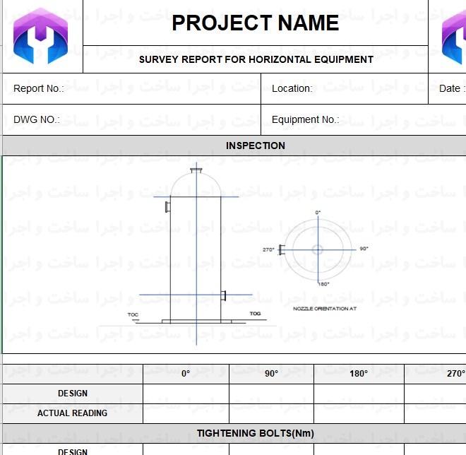 فرم تجهیزات ثابت در پروژه