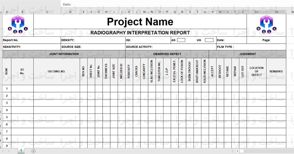 فرم پروژه پایپ لاین