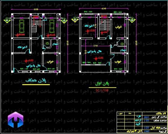 نقشه ساختمان 3 طبقه
