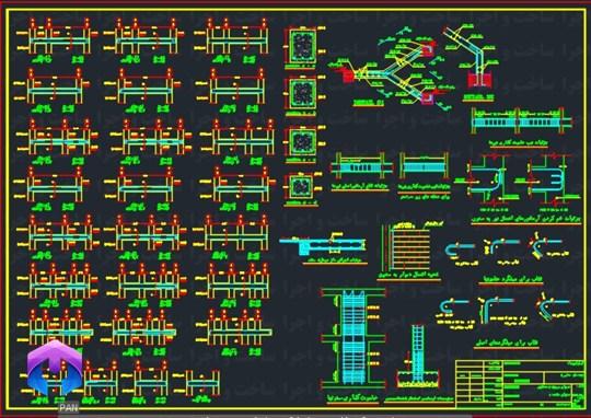 نقشه محاسبات آپارتمان 5 طبقه بتنی