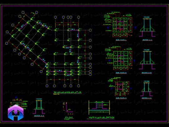 نقشه اجرایی 10 طبقه فولادی