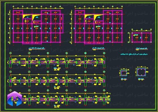 نقشه ساختمان اداری بتنی 6 طبقه